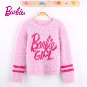 【满200减100】Barbie芭比女童装春季新款毛衣粉色套头针织衫中大童圆领长袖宝宝打底衫