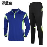 新款运动套装男长袖跑步服女健身服长裤两件套骑行服  可礼品卡支付