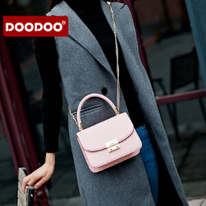 DOODOO 链条包包女2016新款潮迷你韩版女包百搭手提单肩斜挎小方包 D6179 【支持礼品卡】