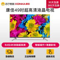 【苏宁易购】Konka/康佳 T49U 49��4K超高清10核智能led液晶平板电视机