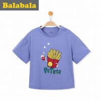 巴拉巴拉童装儿童打底衫男半袖2017夏装新款中大童小童T恤短袖