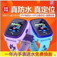 【支持礼品卡】儿童电话手表gps定位防水学生女孩小孩男孩普耐尔智能能打电话的