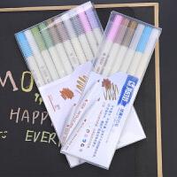 【书香节满200减100】斯塔金属笔彩色笔6色10色套装DIY相册笔涂鸦笔黑卡纸记号笔油漆笔
