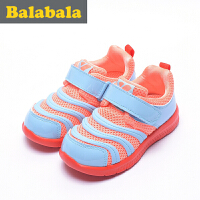 巴拉巴拉男童跑鞋中性小童运动鞋子2017夏装新款儿童运动鞋女童鞋