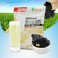 冬梅豆浆粉 黑豆豆浆粉 非转基因豆粉 早餐豆奶粉速溶食品300g/袋