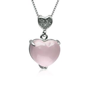 芭法娜 心满意足 天然芙蓉石粉水晶新星吊坠 送银项链一条