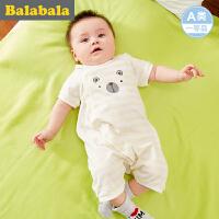 巴拉巴拉新生儿婴童连体衣宝宝男童 爬服2017夏新款婴儿儿童哈衣男