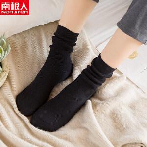 南极人堆堆袜子女纯色透气中筒袜韩国性感百塔袜春秋季薄款堆堆袜