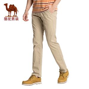 骆驼男装 2017春季新品时尚修身小脚休闲裤纯棉商务休闲长裤子男