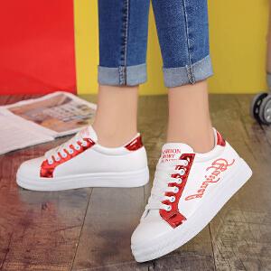 妃枫霏春秋时尚韩版低帮运动板鞋图案拼色圆头系带女单鞋学生潮鞋小白鞋