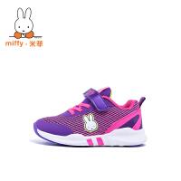 Miffy米菲 童鞋男童鞋女童运动鞋春秋新款儿童网鞋跑步休闲鞋子 AC022