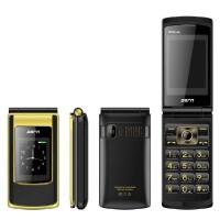 礼品卡 男士双屏翻盖手机 达仁F803 双卡双待 QQ 语音王 带手写 双电全钢 老人机