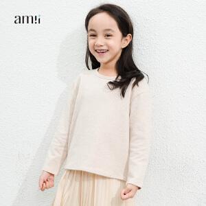 amii童装2017春装新款女童长袖T恤中大童纯色圆领打底衫休闲上衣