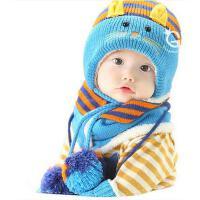 男女童帽子围巾两件套 宝宝韩版潮帽围巾两件套 儿童针织毛线帽男女宝宝护耳保暖帽子围巾两件套