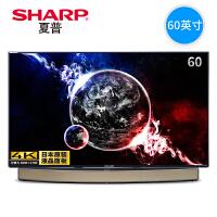 【当当自营】夏普 SHARP LCD-60TX85A 60英寸 4K超高清网络智能液晶平板电视机 黑色