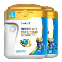 雅培 亲体金装幼儿喜康力三段婴幼儿配方奶粉3段950克加量罐装