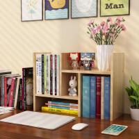 御目 书架 简约现代创意儿童桌上书房书架书柜简易书架组合桌面小书架置物架收纳架子柜子收纳柜办公书柜学生 创意家具
