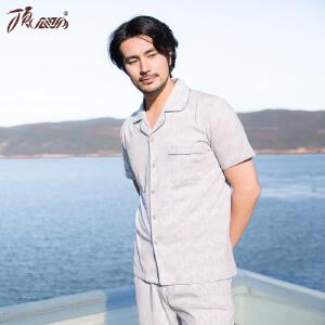 顶瓜瓜睡衣男士纯棉短袖家居服男翻领对襟上下装套装