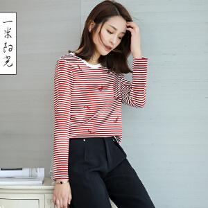 一米阳光2016新款秋装韩版条纹长袖t恤女百搭宽松打底衫