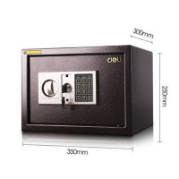 保险箱得力33116办公保险柜家用小型电子bxg保险柜保险箱家用小型