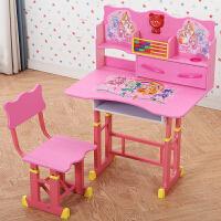 御目 儿童书桌 幼儿园写字桌学生男女儿童学习桌椅套装书柜组合可升降卡通桌子椅子满额减限时抢礼品卡创意家具