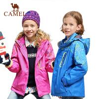 小骆驼童装秋冬 防风保暖透气防水儿童户外服三合一冲锋衣