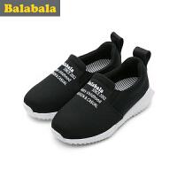 巴拉巴拉童鞋男童帆布鞋小中大童鞋子2017春新款板鞋儿童布鞋休闲