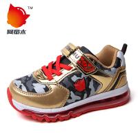阿童木童鞋男童迷彩休闲运动旅游鞋时尚鞋学生鞋