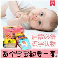 乐乐鱼玩具婴幼儿童撕不烂早教书玩具0-3岁宝宝识字卡片启蒙故事翻翻图书籍