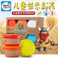 美乐6色太空泥彩泥无毒橡皮泥模具套装益智玩具轻粘土  安全环保无毒  天然小麦制成 细腻顺滑