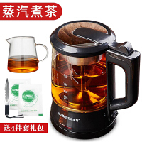 欧美特OMT-PC10A煮茶器黑茶普洱玻璃电热水壶蒸茶壶 全自动保温蒸汽电煮茶壶 带公道杯