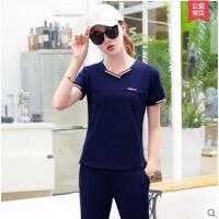 夏季时尚运动套装女夏两件套V领短袖T恤长裤休闲套装韩版显瘦   可礼品卡支付