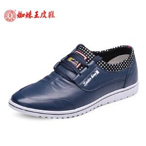 蜘蛛王男鞋休闲鞋春夏新款真皮透气圆头男士皮鞋系带时尚潮鞋板鞋