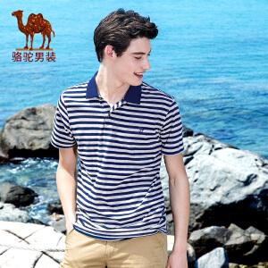 骆驼男装 2017年夏季新款翻领条纹POLO衫男士商务休闲短袖T恤衫