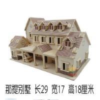手工制作小房子diy小屋子成人创意房屋玩具拼装建筑模型屋大别墅