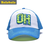 巴拉巴拉男童帽子儿童可爱时尚童帽2017夏季新款童装儿童休闲帽子