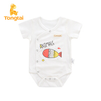 童泰夏季新款男女宝宝包屁衣爬服婴儿0-6月1岁内衣连体衣哈衣