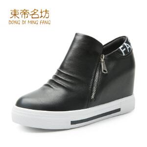 东帝名坊新款潮人厚底时尚侧拉链乐福鞋