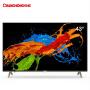 长虹(CHANGHONG)43D3F 43英寸64位24核安卓智能HDR平板液晶电视(黑色)