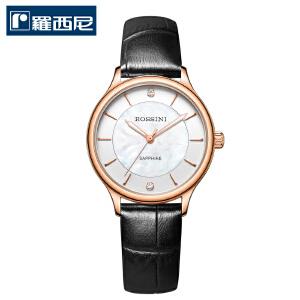 【2017年新品 限量发售】罗西尼(ROSSINI)手表 典美时尚系列珍珠贝母皮带石英女表DD12616658