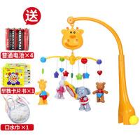 音乐旋转床铃摇铃1岁挂件玩具婴儿床头铃0-3男孩宝宝6-12个月吊铃