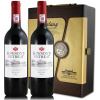 洛神山庄梅洛干红葡萄酒澳洲原瓶进口2015年礼盒装750ml*2