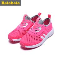 巴拉巴拉童鞋女童跑鞋 小童宝宝运动鞋子2017夏季新款儿童运动鞋女