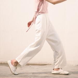 【当当年中庆】高腰显瘦弹力休闲裤子 哈伦裤