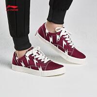 李宁帆布鞋男鞋新款运动时尚系列闪电耐磨防滑休闲板鞋运动鞋AGCM175