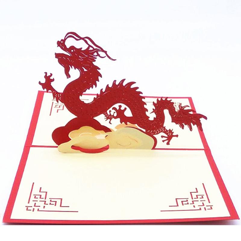 节日用品2017年鸡年帆船元旦中国风创意小卡新年3d立体贺卡新年祝福礼