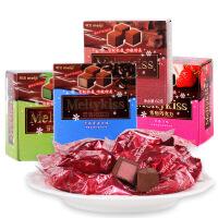 【当当自营】明治meiji 雪吻巧克力草莓口味/牛奶口味/特选可可豆口味/卡布基诺/蓝莓味  62g*2盒