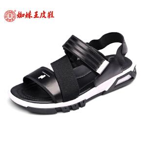 蜘蛛王男鞋凉鞋2017夏季新款真皮露趾时尚透气沙滩鞋两用拖鞋防滑