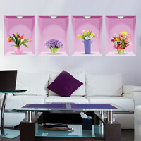 清新花瓶家装墙贴纸卧室浪漫温馨家饰贴画客厅电视墙沙发背景贴纸