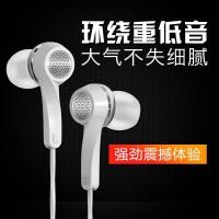 SE379耳机 入耳式耳机重低音耳塞带麦 安卓苹果K歌唱吧通用 小米6/note/4x/红米note4 oppo小米vivo兼容女生